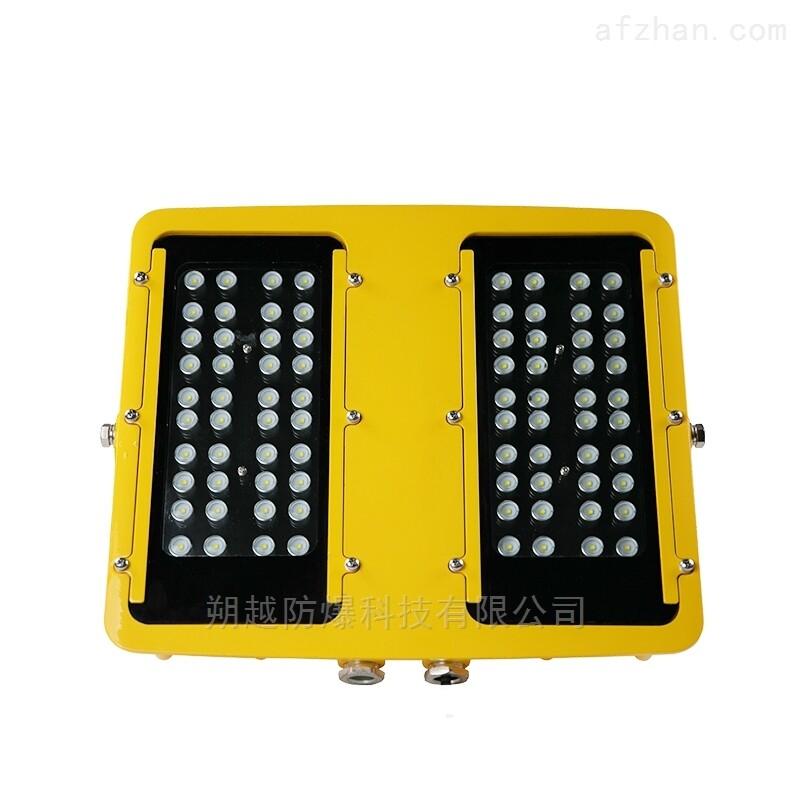 宝鸡300W-LED模组防爆泛光灯