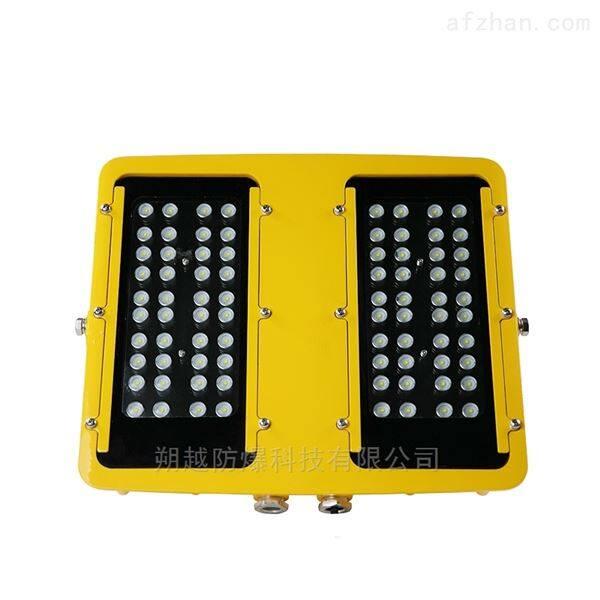 松原400W-LED模组防爆泛光灯