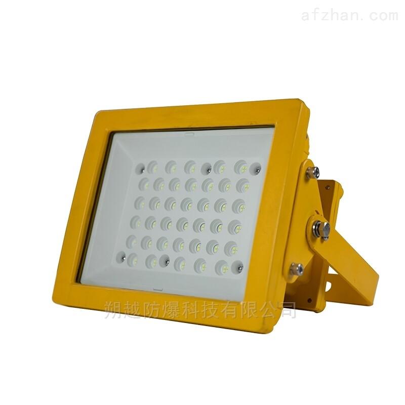 免维护节能大功率200W-LED防爆投光灯