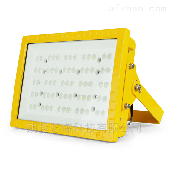 150W湖北化工厂用LED防爆投光灯