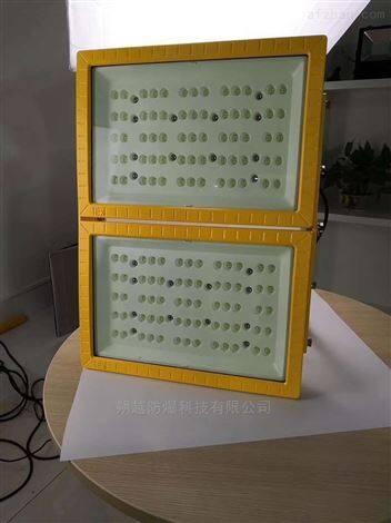 吉林200W防爆LED投光灯
