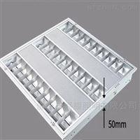 PAK-LED-B07-311C-860-Y三雄11W/21W 嵌入式LED自带应急格栅灯盘