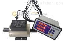 厂家定做检测电机转速动态扭矩测试仪50N.m