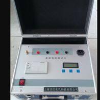 厂家推荐精密电力设备变压器直流电阻测试仪