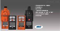 英思科Ventis Pro5多气体检测仪