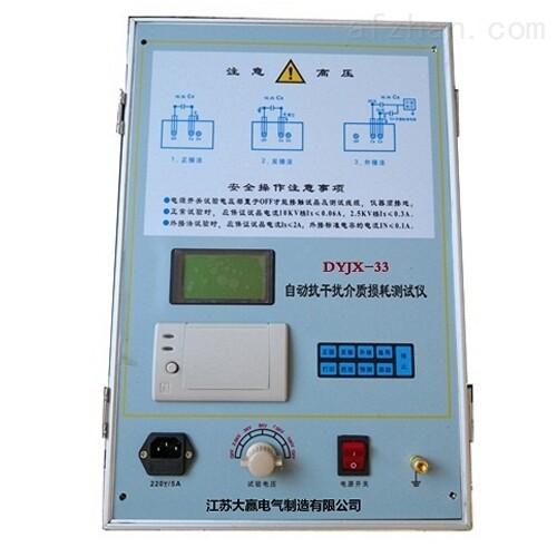 抗干扰变频高压介质损耗测试仪三级承试设备