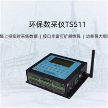 计讯环保数采仪 工况数据无线传输