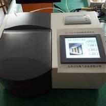 厂家出售HY绝缘油酸值测定仪