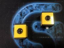 小型單點安全光幕傳感器