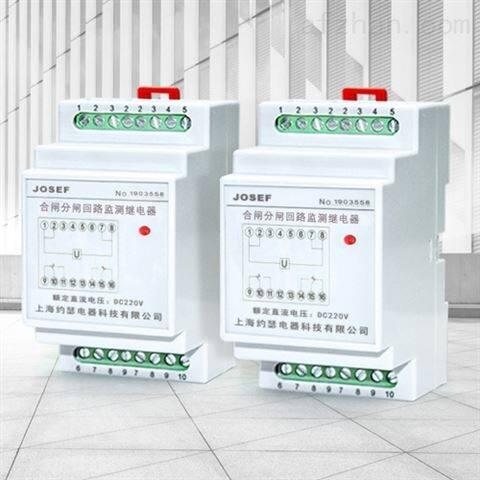 JDHF-1100合分闸回路监测继电器
