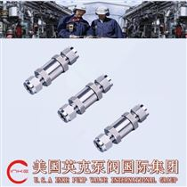 进口高压单向阀质量稳定、价格实惠