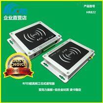 RFID超高頻生產工位讀卡器18000-6C讀寫器