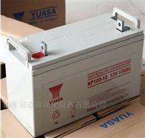 湯淺蓄電池NP100-12 EPS直流屏電池