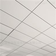 600豪瑞岩棉玻纤板素粘面层造型
