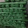 齐全三针绿化防尘网生产材质及价格