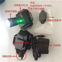 微型防爆頭燈安裝