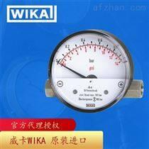 德国威卡WIKA差压压力表700.01