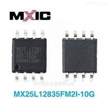 旺宏/MXIC 閃存芯片 MX25L12835FM2I-10G