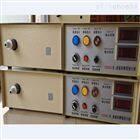 熔喷布成套电加热器价格