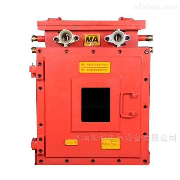 煤矿井下搭建环网系统 矿用交换机