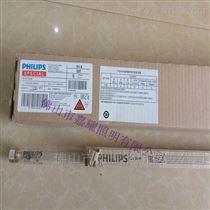 飛利浦TUV 16.7W/600MM紫外線殺菌管