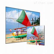 55寸8mm液晶拼接屏(4K)视频监控电视墙