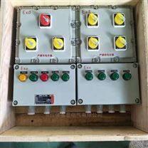 BXM51-6K/32宁波煤场防爆照明配电箱