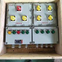 船厂防爆照明配电箱BXM51-4K/32厂家