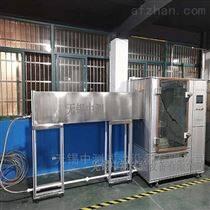 IP淋雨试验箱 淋雨测试箱 喷淋设备