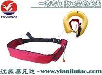 自動充氣氣脹式腰帶救生衣救生圈可迅速充氣