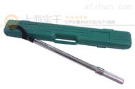 扭力扳手供应1000牛米预置式扭力扳手价格及型号
