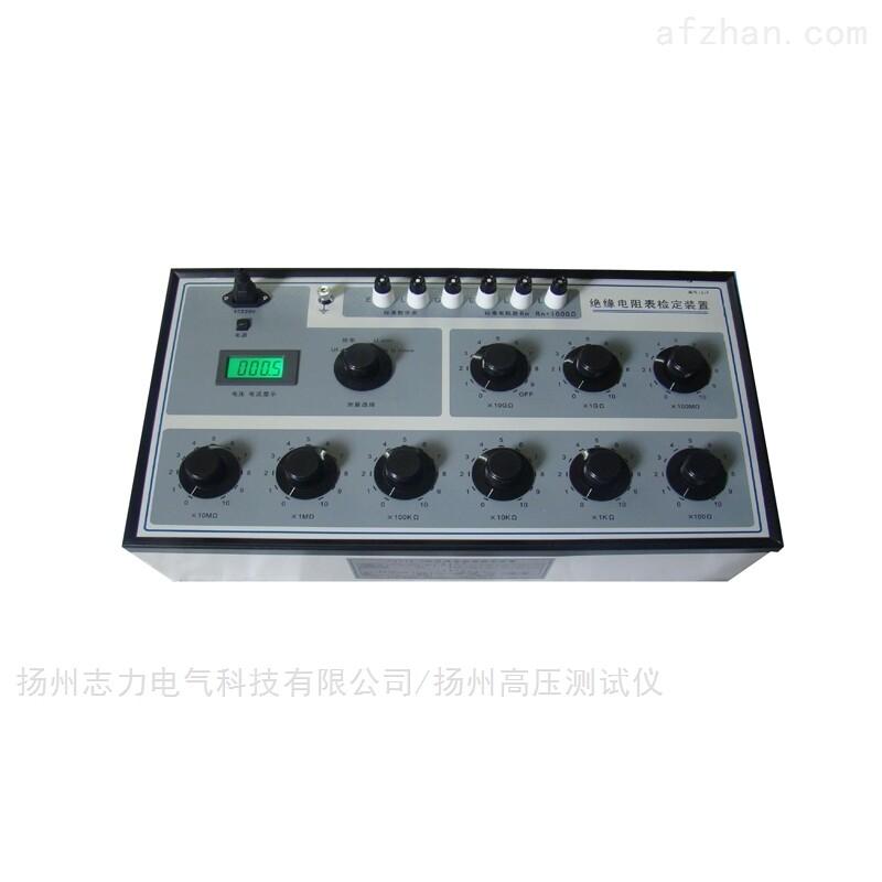 JJZ-5A型绝缘电阻表检定装置