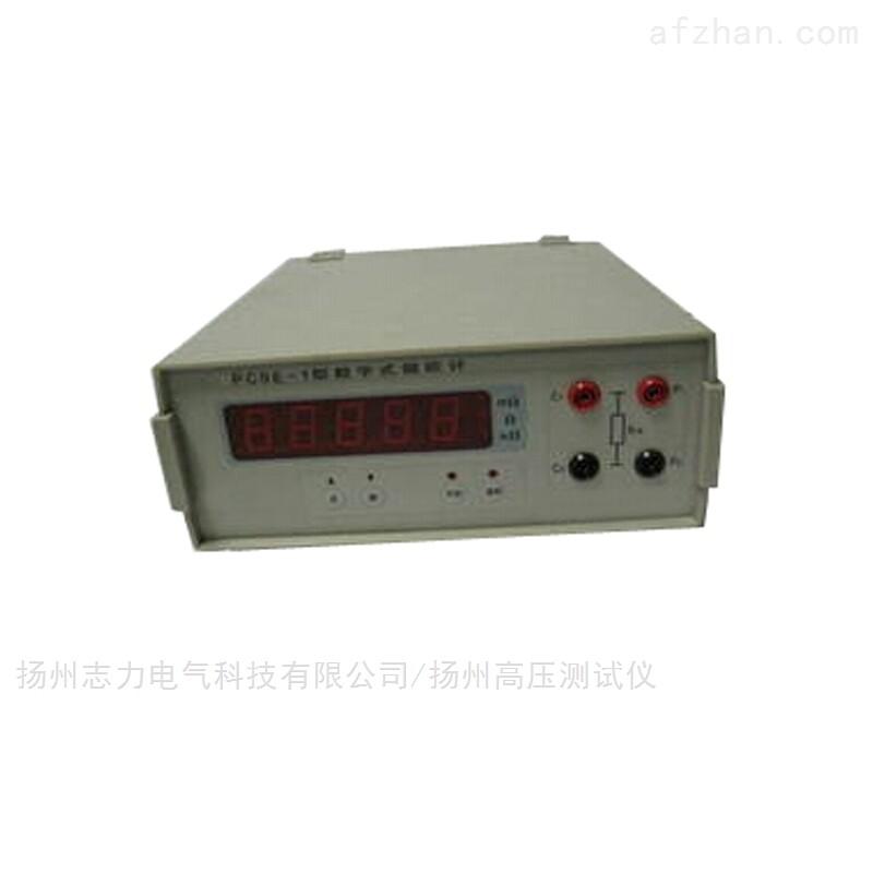 PC9E-1数字式微欧计