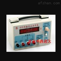 M392353数字电秒表   型号:ZX411-GT415