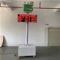 湖南城市街道大气网格化监测系统CCEP证书