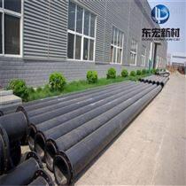 DN219钢衬超高分子耐磨抽沙管道价格