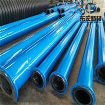 钢衬超高分子尾矿耐磨复合管道