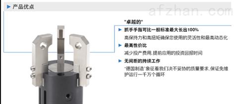 Sommer-automatic抓手夹爪夹具MGD803N