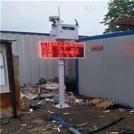 BYQL-YZ福建扬尘PM2.5七要素监测系统厂家供应