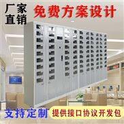 智能手机存放柜生产厂家