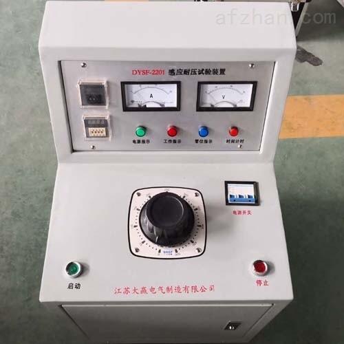 电子式三倍频电源发生器生产厂家