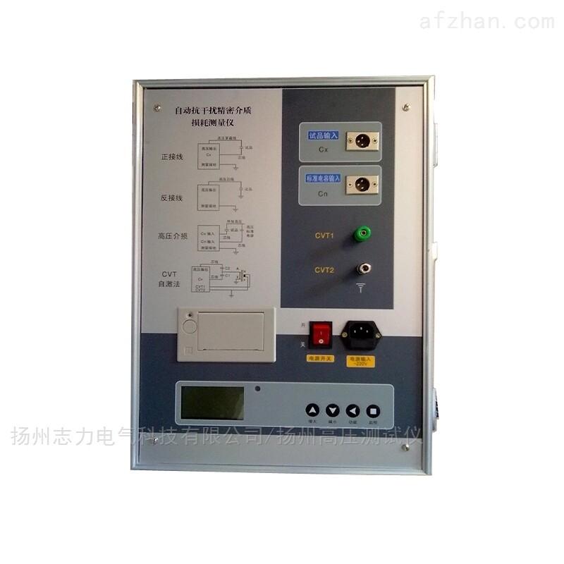 JYC全自动变频抗干扰介质损耗测试仪