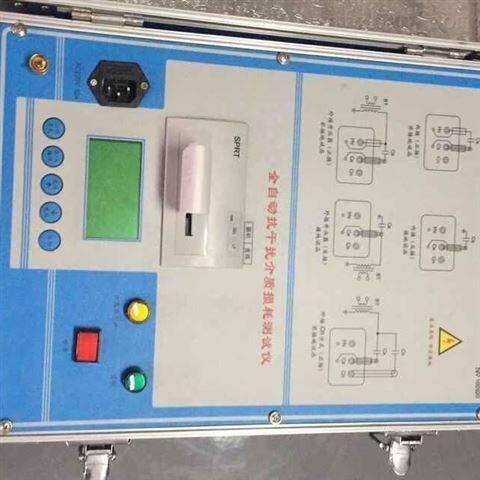 三级承装承试承修介质损耗测试仪出售租赁