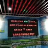 BRL-QX公园气象站