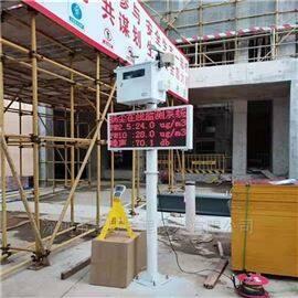 BYQL-FY湖南长沙扬尘在线监测系统带CCEP证书供应