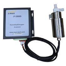 JY-2800D湿氧一体烟气湿度分析仪