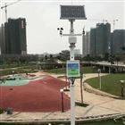 安徽气象监测站