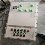 铝合金防爆控制箱