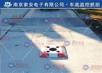 海關固定式車底反藏匿視頻監控系統