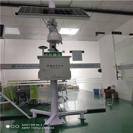 BYQL-AQMS学校微型监测站